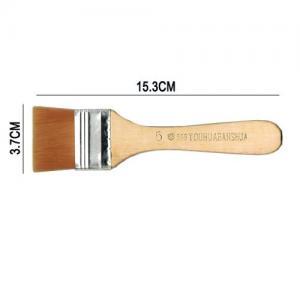 598 Youhuabanshua Brush 5#
