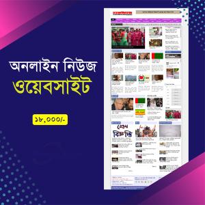Online News Website ...