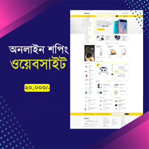 Online Shopping Website ...