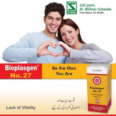 Bioplasgen® No. 27 For Sexual Problem