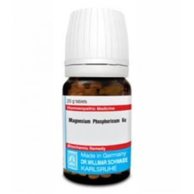 Magnesium Phosphoricum 6X - বুকে, পাকস্থলীতে, তলপেটে, কোমড়ে ব্যথা