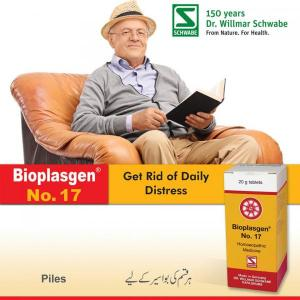 Bioplasgen® No. 17  For Piles & Fistula (অর্শ/গেজ)