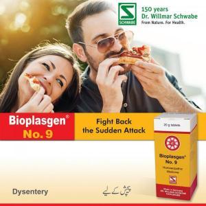 Bioplasgen® No. 9 for Dysentery (আমাশয়)