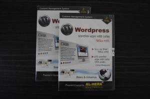 Basic & Advance Wordpress theme Development
