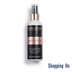 Makeup Revolution Oil Control Fixing Spray 100ml (From UK)