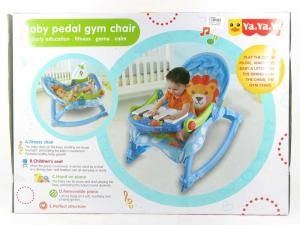 Baby Pedal gym chair