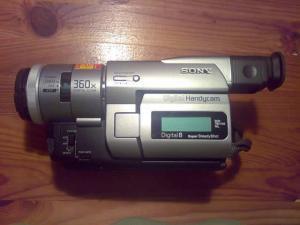 Sony DCR-TRV110e 30X Zoom