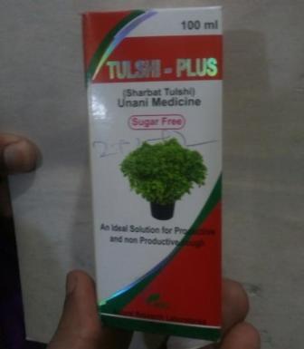TULSHI-PLUS (Sharbat Tulshi) Unani Medicine Suger Free