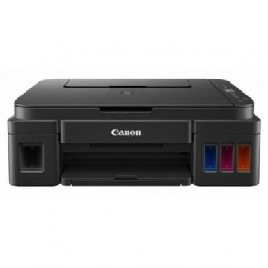 Canon Pixma G2010 All in One Ink Tank Printer