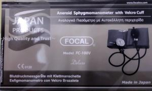 FC-100V Aneroid Sphygmomanometer with Velcro Cuff