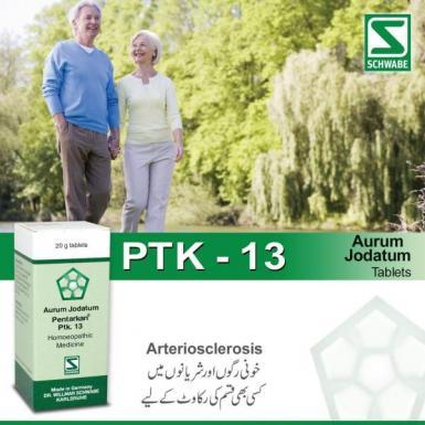 Aurum jodatum Pentarkan® Ptk. 13 - আর্টেরিওস্লেরোসিস (অবরুদ্ধ শিরা এবং ধমনী)