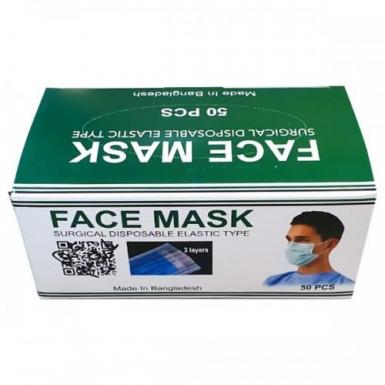 High Quality Surgical Mask (50Pcs)