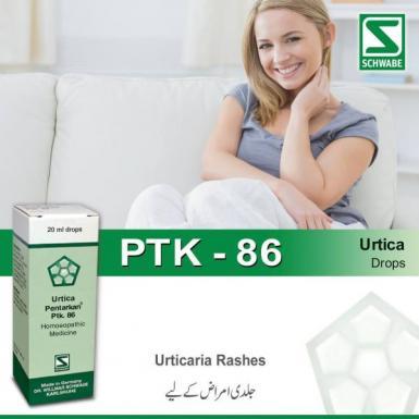 Urtica Pentarkan® Ptk. 86 - চুলকানি ও ত্বক