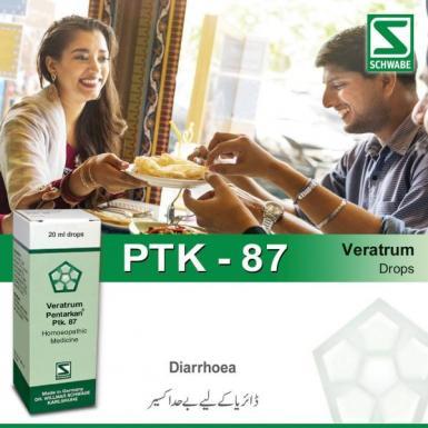 Veratrum Pentarkan® Ptk. 87 - ডায়রিয়া রোগে সহায়ক