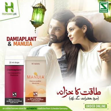 Damiaplant + Manuia - পুরুষদের জন্য চরম ক্ষমতা - Made in Germany