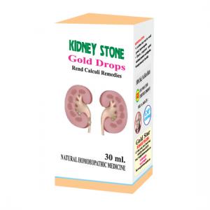 Kidney Stone 30ml - কিডনি পাথর নিরাময়ে সহায়ক