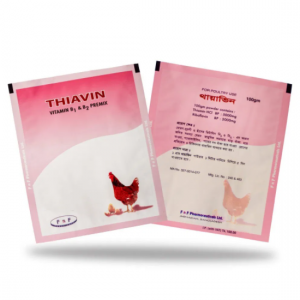 THIAVIN Powder - 100 gm