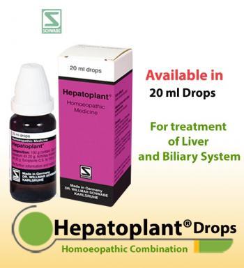 Hepatoplant® - হেপাটাইটিস বি ভাইরাস জনিত লিভার রোগের ঔষধ