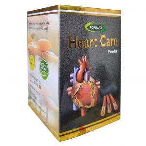 Popular Heart Care Powder